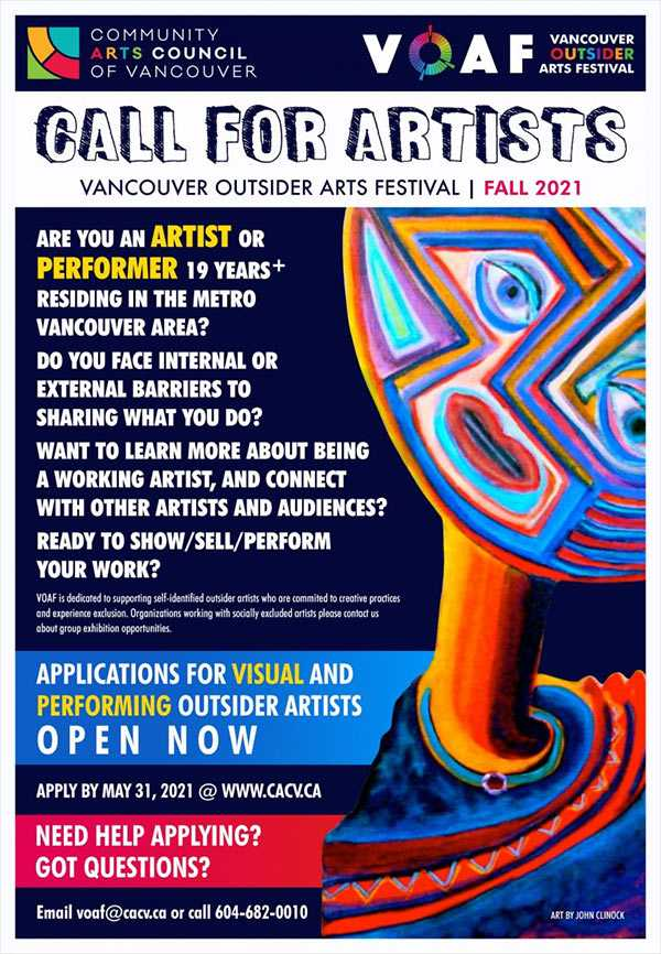 Poster for Vancouver Outsider Arts Festival Call for Artists