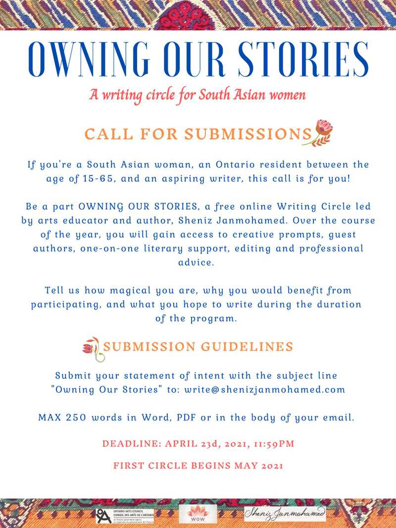 The call for submissions poster.
